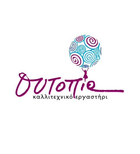 ΚΑΛΛΙΤΕΧΝΙΚΟ ΕΡΓΑΣΤΗΡΙ / ΑΘΗΝΑ