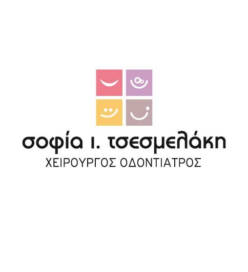 ΧΕΙΡΟΥΡΓΟΣ ΟΔΟΝΤΙΑΤΡΟΣ / ΑΘΗΝΑ